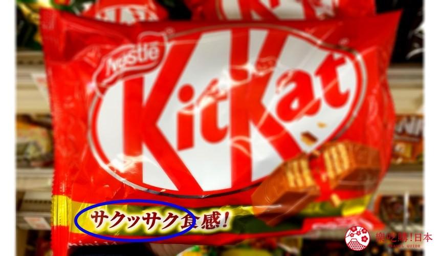 日本超市、便利商店零食包裝上用了擬聲詞擬態詞「サクサク」的照片