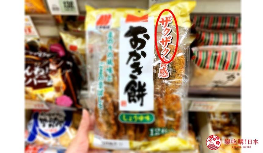 日本超市、便利商店商品包裝上用了擬聲詞擬態詞「ザクザク」的照片
