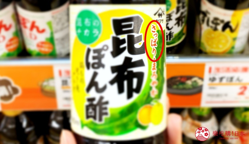 日本超市、便利商店商品包裝上用了擬聲詞擬態詞「さっぱり」的照片