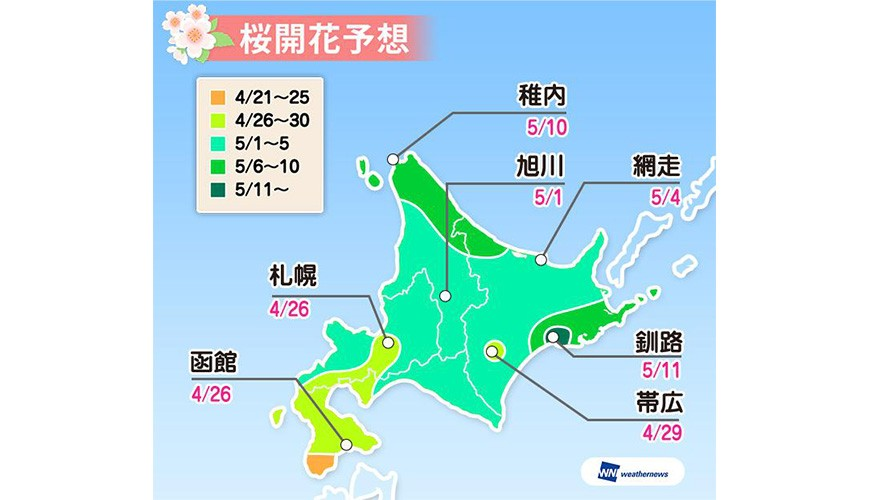 2019樱花最前缐,开花日满开日查询,日本赏樱weathermap北海道地区