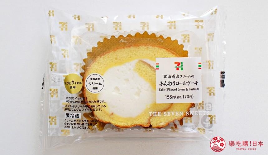 日本711限定甜點北海道產奶油海綿蛋糕捲包裝