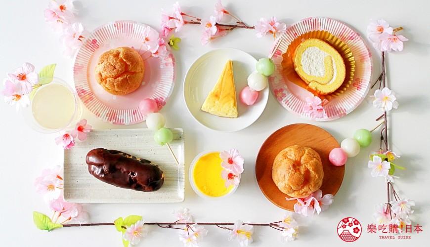 日本711日本7-Eleven限定甜點