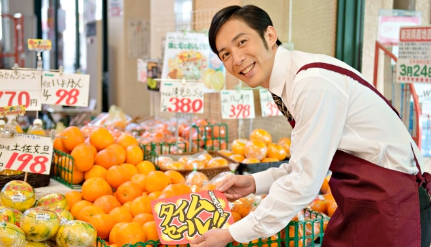 日本超市大特賣示意圖