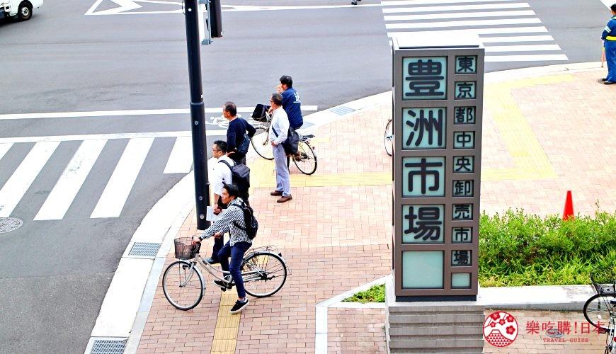 「豊洲市場」的正確讀音你知道嗎?不學永遠不知道的5個日本漢字總整理