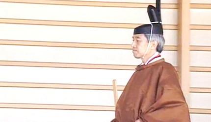 日本明仁上皇即位照片