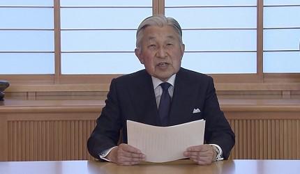 日本明仁上皇2016年發表電視談話