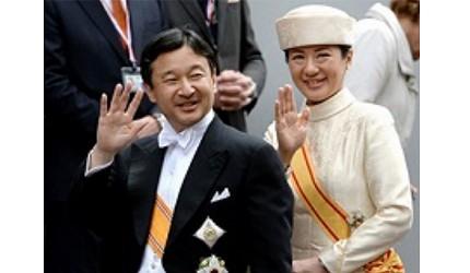 日本新天皇德仁天皇與雅子皇后照片