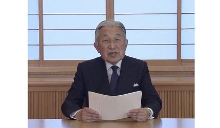 日本天皇退位明仁天皇生前發表讓位談話