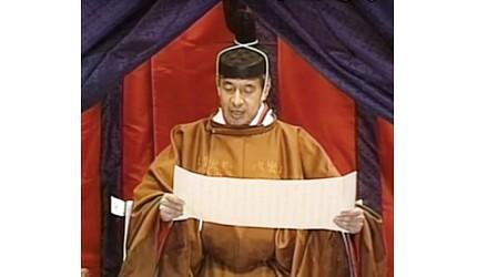 日本明仁天皇即位後的「即位禮正殿之儀」