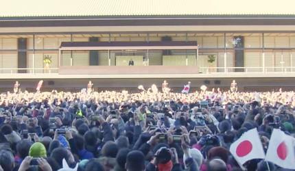 日本一般民眾在皇居慶祝天皇生日