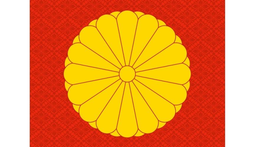 《天皇竟然沒姓氏也沒護照?10個你不能不知道的日本皇室豆知識!》文章首圖的日本皇室家徽「十六瓣八重表菊紋」