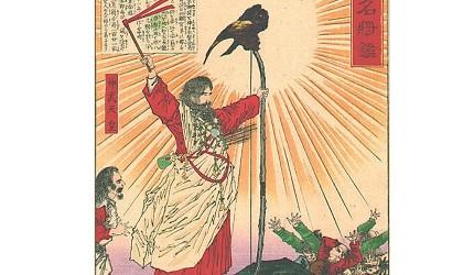 日本傳說首位天皇的「神武天皇」
