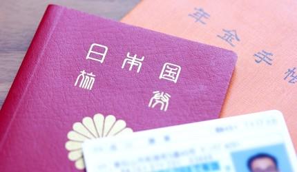 日本天皇沒有持有護照,護照示意圖