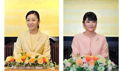 日本秋篠宮家的眞子、佳子內親王的照片