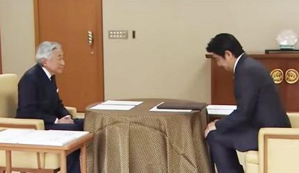 日本明仁天皇與安倍首相的照片