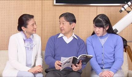 日本德仁天皇與雅子妃、愛子內親王的照片