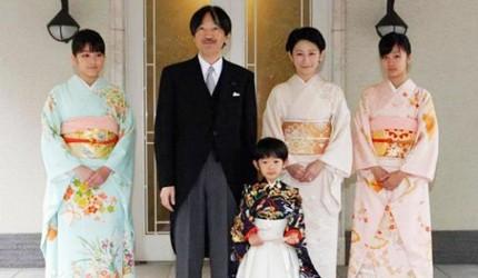 日本皇室秋篠宮文仁親王一家人的照片
