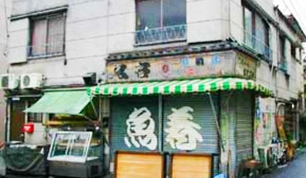 「平成日劇」收視率前10名「大和拜金女」男主角堤真一開的魚攤販