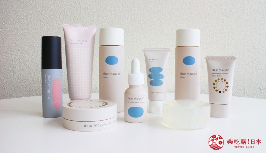 日系保養品牌daermayuko系列產品