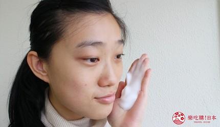 日系保養品牌daermayuko洗顏皂實際試用照