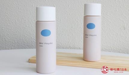 日系保養品牌daermayuko化妝水