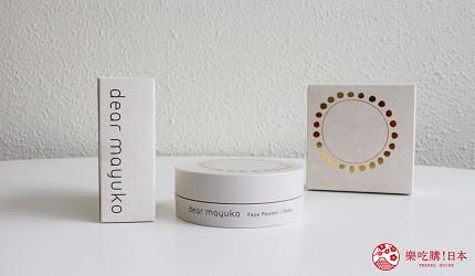 日系保養品牌daermayuko抗UV蜜粉
