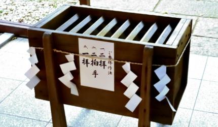 日本神社寺廟的賽錢箱