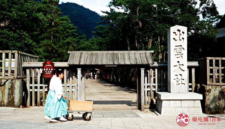 日本鳥根縣的「出雲大社」