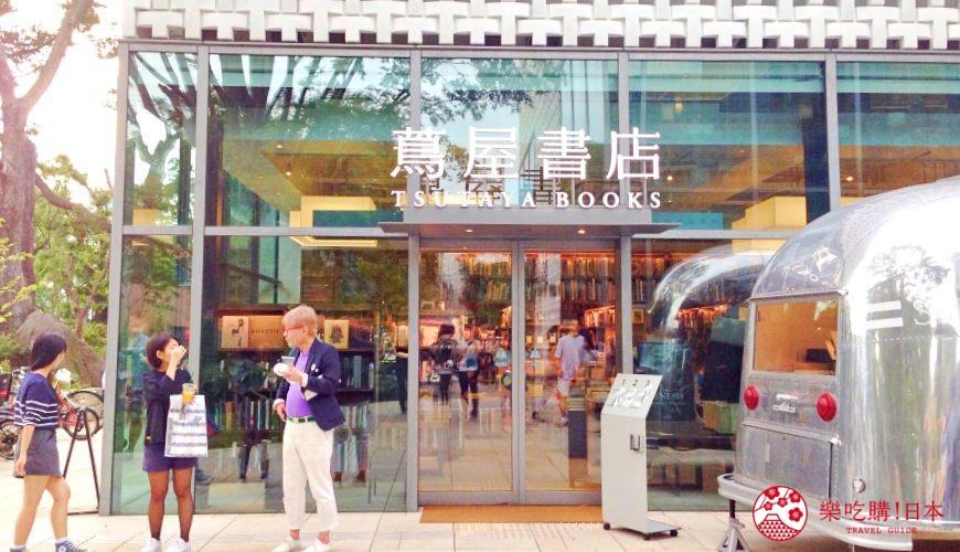 日本东京代官山「茑屋书店」照片