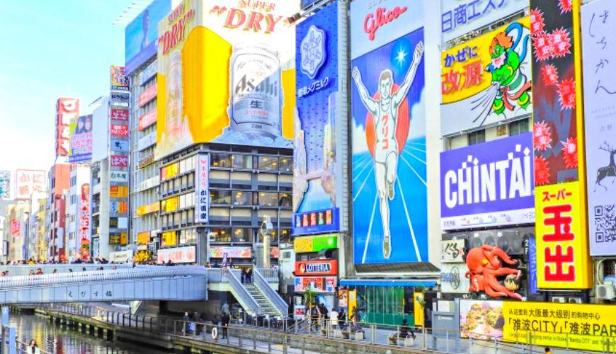 日本大阪必去旅游景点「道顿堀」
