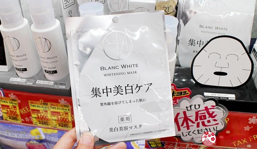 日本2019藥妝松本清BLANCWHITE的集中亮白澄淨面膜