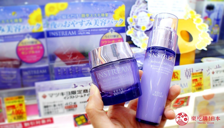 日本2019藥妝松本清INSTREAM晚安鎖水保濕凍膜與日安前導亮顏精萃