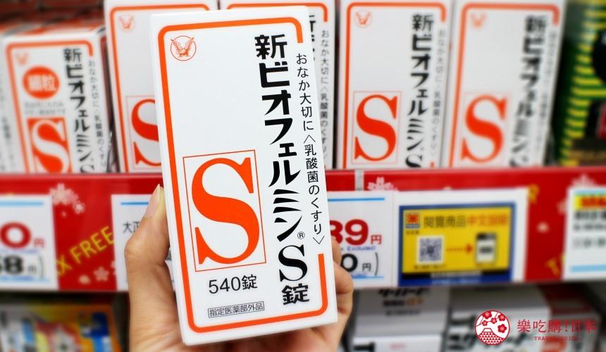 2020松本清藥妝必買大正製藥欣表飛鳴S錠
