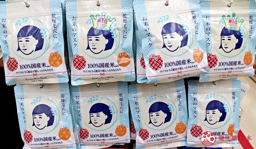 石澤研究所毛穴撫子米精華保濕面膜2020松本清藥妝必買