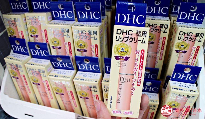 DHC藥用純欖護唇膏2020松本清藥妝必買