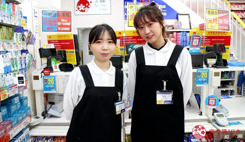 日本必買藥妝松本清店內工作人員