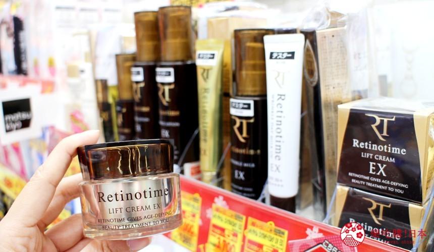 日本必買藥妝松本清自有品牌Retinotime