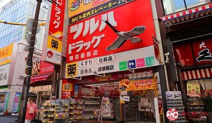 tsuruhadrug鹤羽药妆店门口