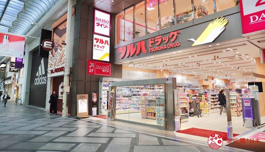 tsuruhadrug鹤羽药妆心斋桥二丁目店门口