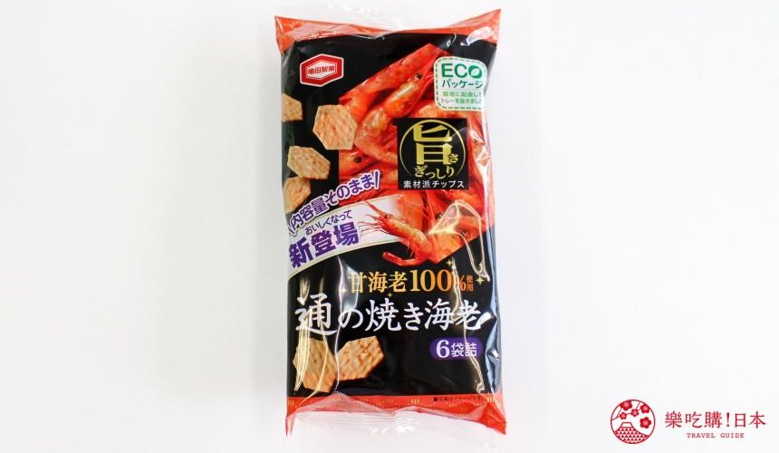 日本必买零食伴手礼龟田盐烤虾脆片焼きえび外包装
