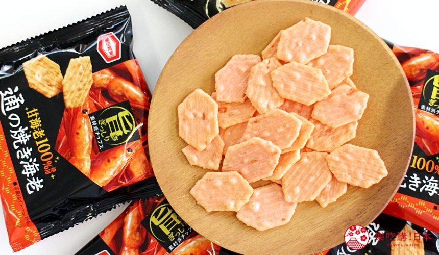 日本必买零食伴手礼龟田盐烤虾脆片焼きえび内容物