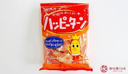 日本必买零食伴手礼龟田HAPPYTURN幸福分享米饼ハッピーターン外包装