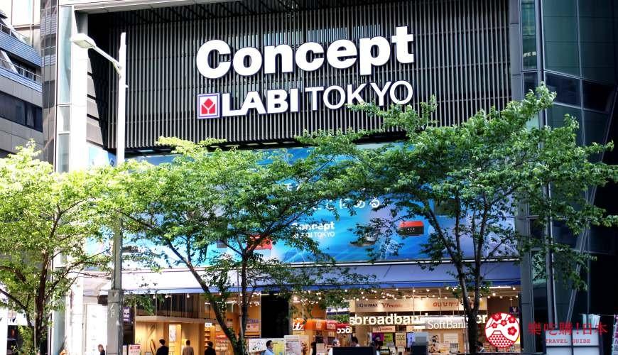 【2019山田电机15%off优惠券】日本必逛的「山田电机」重点店家一次看完!