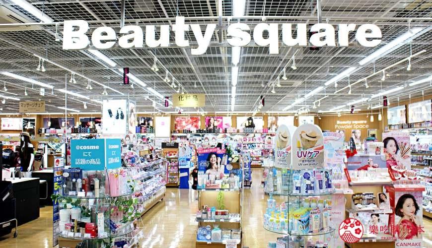 2019年必買電器、藥妝在「山田電機」一次買齊!嚴選推薦12大商品看這篇