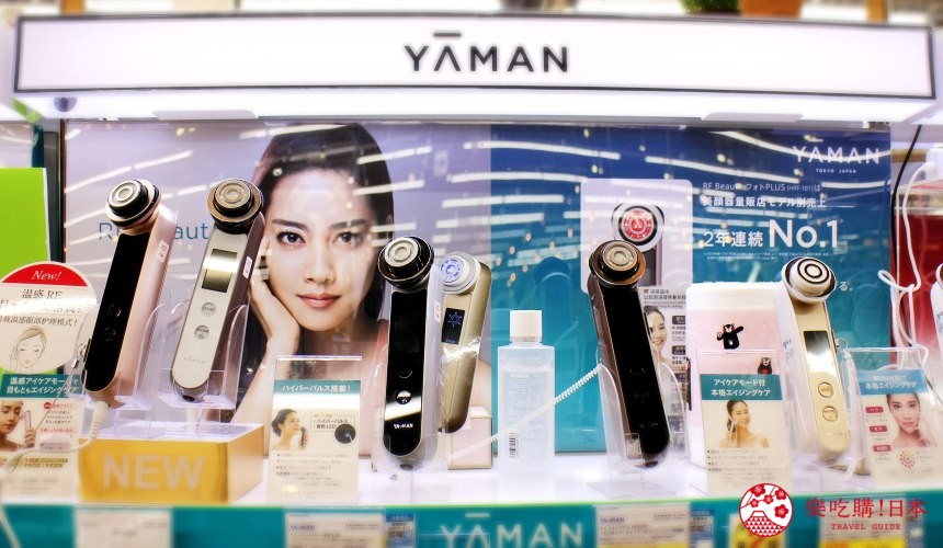 2019日本必買家電電器推薦YA-MAN射頻美顏儀