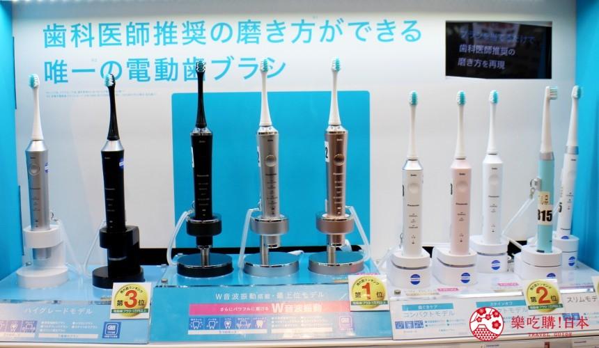 2020日本必買家電電器推薦Panasonic超音波電動牙刷Doltz