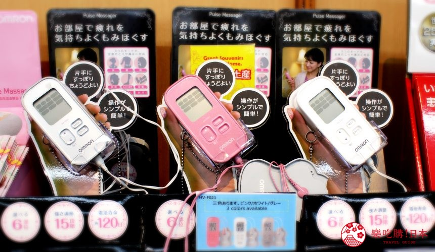 2019日本必買家電電器推薦OMRON低週波治療器