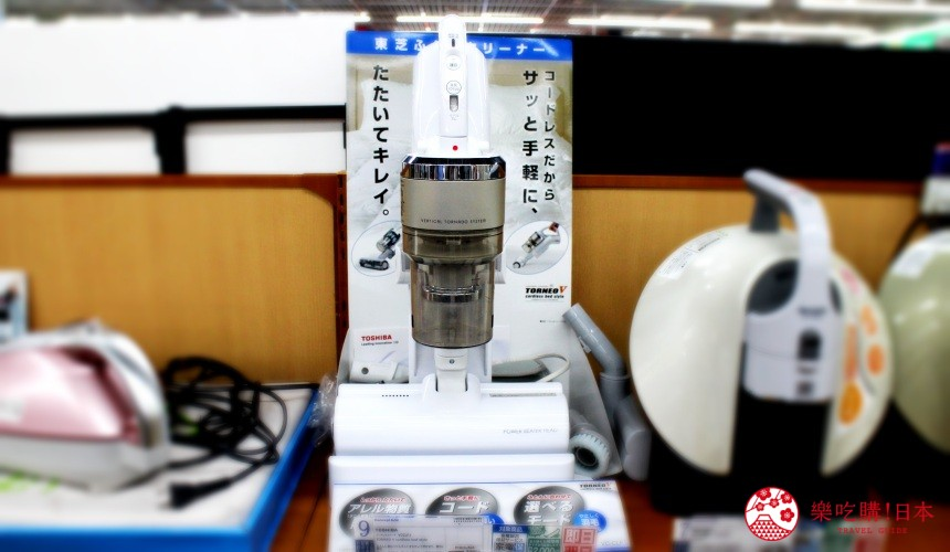 2020日本必買家電電器推薦TOSHIBA無線塵蟎吸塵器