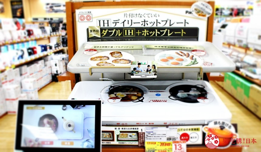 2019日本必買家電電器推薦Panasonic桌上薄型電磁爐烤盤
