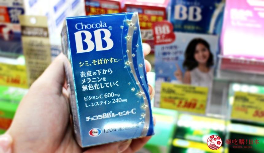 2020日本必買家電電器推薦ChocolaBB美白錠